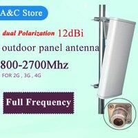 2 г 3g 4G LTE антенне 12dB двойной Поляризация антенны wcdma dcs GSM панельная антенна MIMO антенны для AP сектора n женский