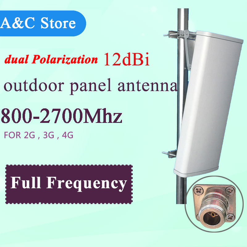 2G 3G 4G-LTE cellular antenna 12dB dual polarization antenna wcdma dcs GSM panel antenna MIMO antenna for AP sector N-Female