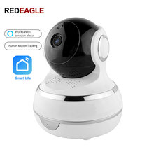 2MP 1080P IP Wifi Security Camera Human Intelligent Auto Tracking Recording Smart Life Support Amazon Alexa Echo Google Home