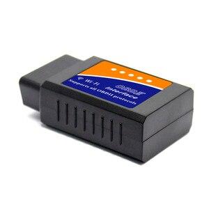 Image 3 - New WiFi elm 1.5 V03HW Auto Fault Diagnostic Scanner Interface elm 327 v1.5 ELM327 obd/obd2 Scan Tool Supports OBDII Protocols