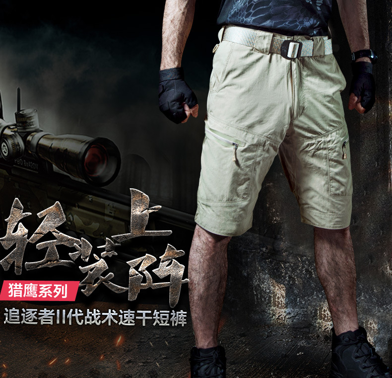 2018 Summer Shorts Breathable Waterproof Army Military Tactical Cargo Men Outdoor Sports Hiking fishing Climbing short trousers
