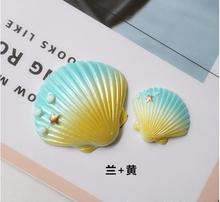 Shell Theme  Resin Accessories Mobile Phone DIY Material Refrigerator Stickers Home Decoration