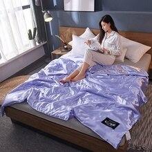 Удобное шелковое одеяло моющееся ледяное шелковое летнее воздухопроницаемое одеяло