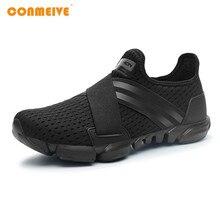 2016 Limitada Duro Corte Ancho (c, d, w) Zapatos Corrientes de Los Hombres Zapatillas de Deporte Respirables Slip-on de Recorrido libre de los Deportes de La Aptitud Para Caminar Freeshipping