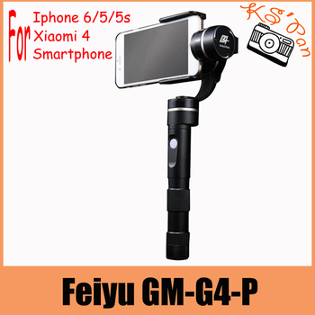 FEIYU FY-G4-P FY-G4  for SmartPhone / for iPhone 6 /5S/5 Smartphone / 3-Axis Gimbal for SmartPhone for Xiaomi 4