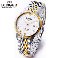 14 New Arrival Fashion Men Dress Watch 4 Colors Geneva Designer Luxury Bling Gold Watches Steel