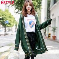 HSTYLE invierno suéter mujeres nueva llegada 2017 moda Color sólido suelto Casual manga larga Cardigan Oversized mujeres suéter