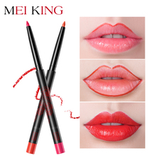 3 Color  Petal Waterproof Lip Pencil  Long Lasting Moisturizing  Lip Liner Cosmetics  Beauty Makeup MEIKING