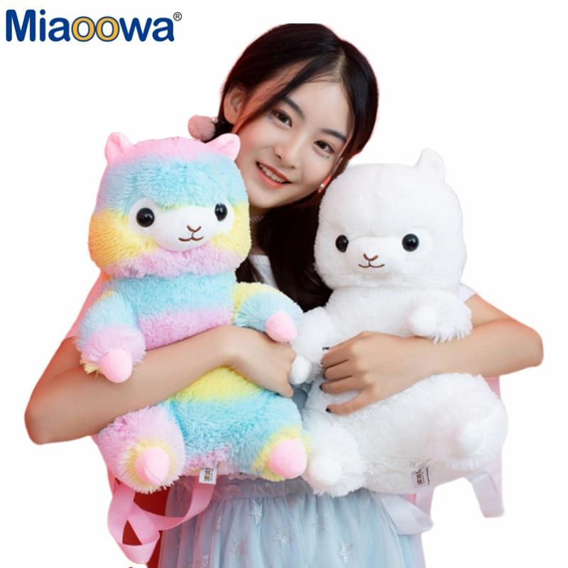 1pc 40cm Kawaii Alpaca Plush Backpack Rainbow Alpaca Soft Toy Plush Shoulder Bag Children Kids Girls Birthday Gift Doll