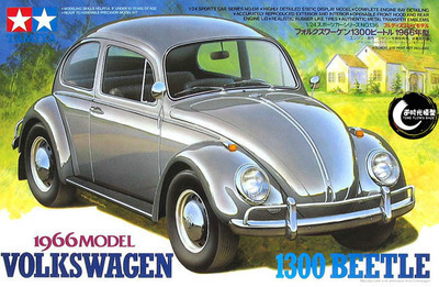 "Tamiya Volkswagen ""Beetle"" 1300 sedan 1966 models Assembled model Toy"