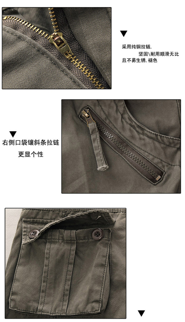 Hot sale free shipping men cargo pants camouflage  trousers military pants 7 colors 4