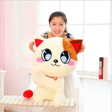 plush cute Plutus cat toy big eyes plush lovely cat doll