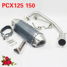 Motorcycle Slip On Exhaust Muffler PCX125 150 With Middle Link Contact Pipe Moveable DB Killer For HONDA PCX125 150 AK115 цены онлайн