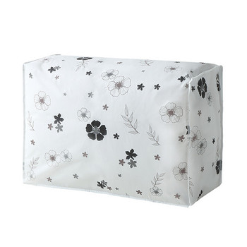 Foldable Clothes Storage Box and Moisture Proof Quilt Storage Bag with Zipper for Closet