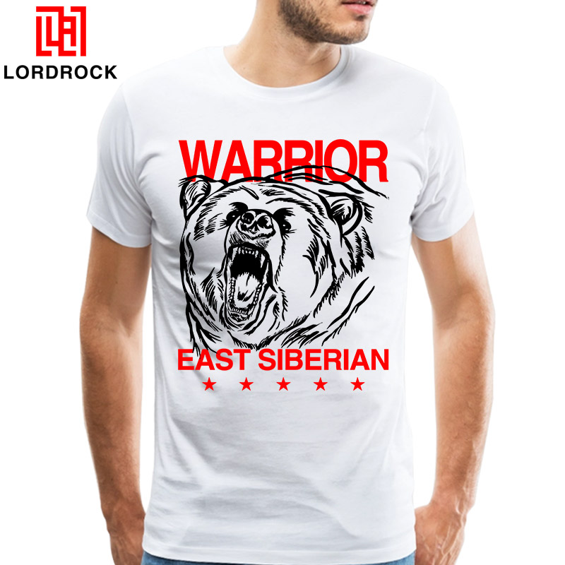 Original Fashion Brand Russia Bear T Shirt East Siberian Brown Bear Tee Men Warrior T-shirt for Husband Gift Shirt Boyfriend