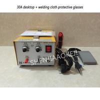 DX 30A/50A/808 лазерный сварщик ювелирные изделия сварочный аппарат паяльник импульса высокой мощности ручная точечная сварка 300 Вт/400 Вт/500 Вт