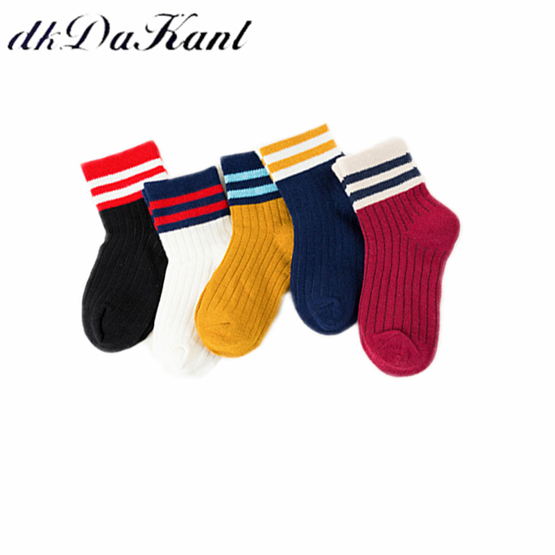 Dkdakanl 5 Pairs Lot Baby Socks With Grips Breathable