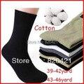 10 PCS = meias 5 pairs dos homens espessamento 100% meias de algodão barato marca preto cinza plus size 44, 45, 46 perna longa grande meia