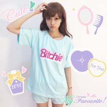 Hot candy color blue bitch letters print tshirt tops short pants a set 2016 young girls college student blue funny cotton suits