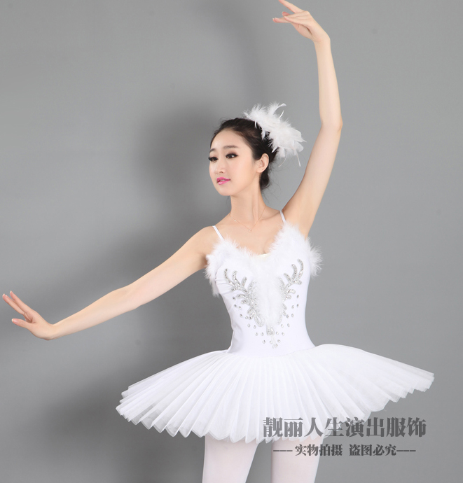 e96d712ce white snow swan lake Adult Ballerina Costumes Classical Ballet ...