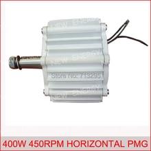 400 W 450 RPM 28VDC baixo rpm vento horizontal & hidro alternador/ímã permanente de água poder dynamotor hidro turbina nova energia