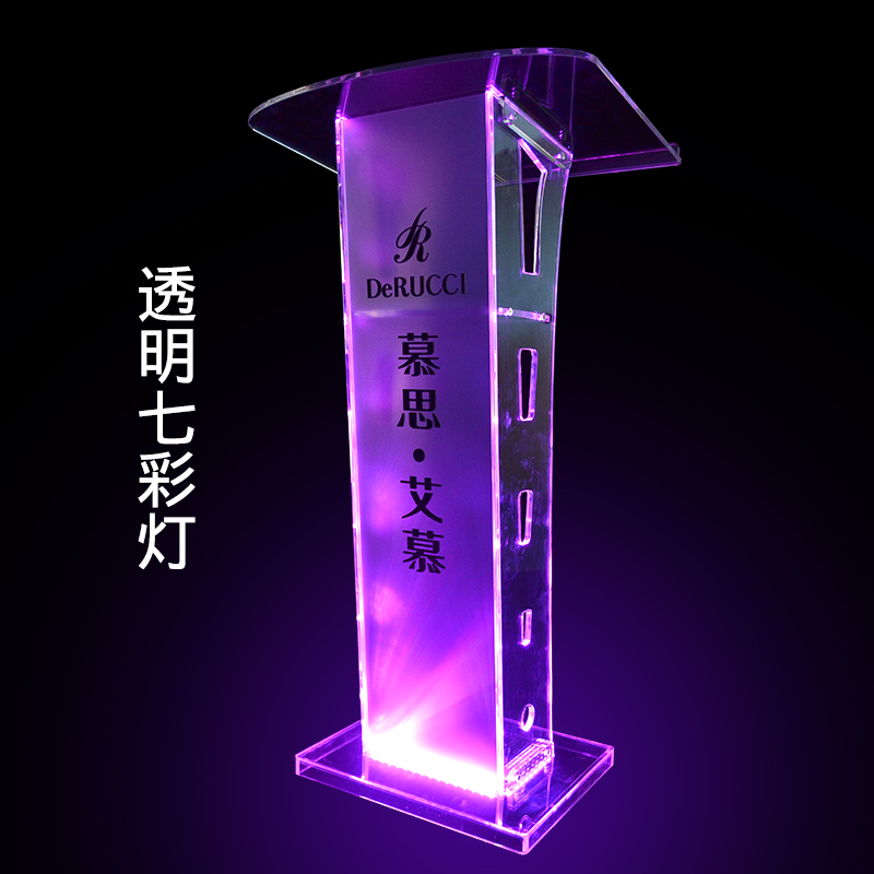 Custom Event Podium Lectern Sign (Custom Event Sign) With A Remote Control To Control The Speed Of The Lights, Colors Selection