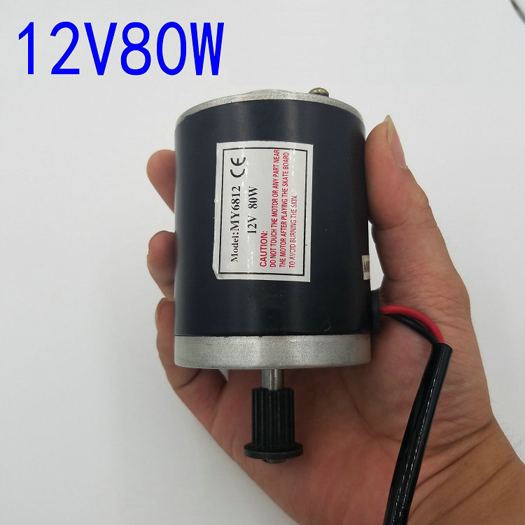 3-12V 80W 400-3300rpm MY6812 DC permanent magnet motor / Machinery Power Tools / DIY Accessories v 3 12
