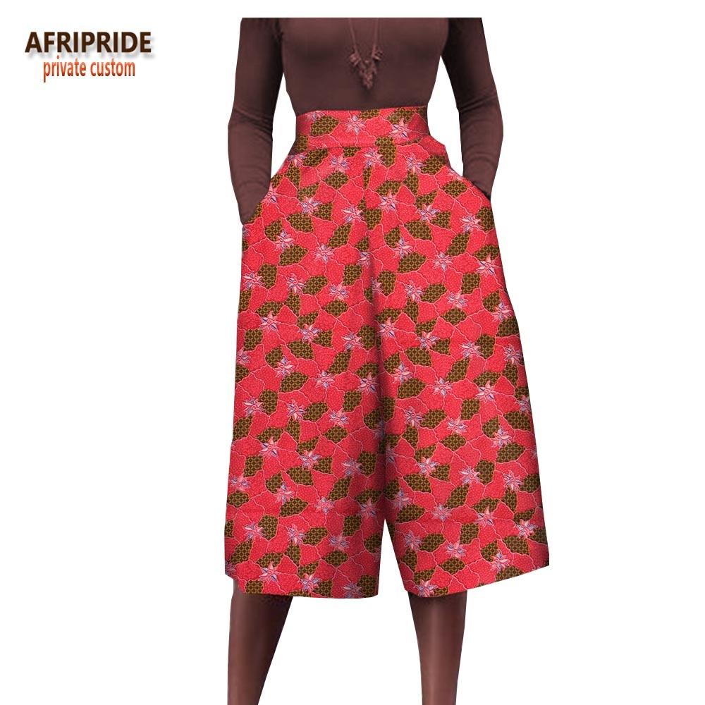 2018 AFRIPRIDE خاص مخصص الملابس امرأة أزياء الصيف المرأة الأفريقية السراويل عالية الخصر واسعة الساق السراويل pluz حجم بنطلون
