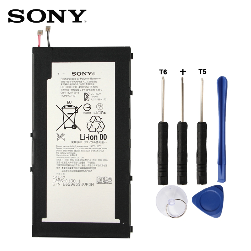 Original Replacement Guker Tablet Battery LIS1569ERPC For SONY Xperia Z3 Tablet Compact Genuine Tablet Battery 4500mAh