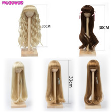 BJD/SD Dolls Wig Hair Long Curly Soft Silk Khaki Dark Brown Wigs for 1/3 1/4 1/6 Bjd Doll MUZIWIG new arrival 1 piece 100cm long wigs wave small curly long wig hair tree for 1 3 1 4 1 6 bjd diy dolls hair