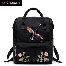 Kashidinuo Брендовые женские рюкзаки модные повседневные нейлоновый рюкзак Водонепроницаемый женский плечо школьная сумка для подростков девочек Mochila