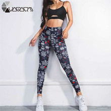 Active Women High Waist Gym Leggings Snowflake Christmas Yoga Sports Casual Fitness Mujer Hip Up Femme Flex Workout Wear Pants