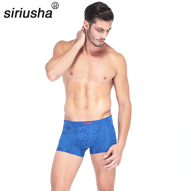 Wholesale Installed 4 Mens Underwear Pants Male Silk Breathable Pants Sense Gift Box Four Angle Pants S26