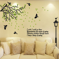 Fresh Green Tree and Street Light Acrylic Stickers Beautiful Living Room Home Wall Decorations Nice Gift