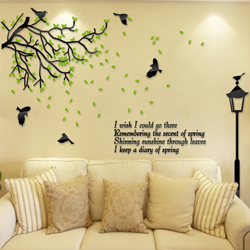 Fresh Green Tree And Street Light Acrylic Stickers