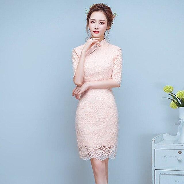 dc2d5425fe Cheongsam corto estilo chino Encaje qipao vestido de las mujeres vestido de  noche ropa oriental tangzhuang