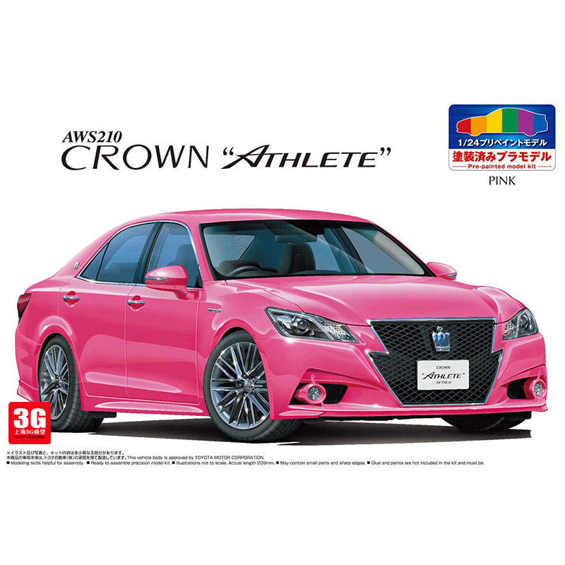 1/24 05404 Toyota Crown G13 Sports Pink