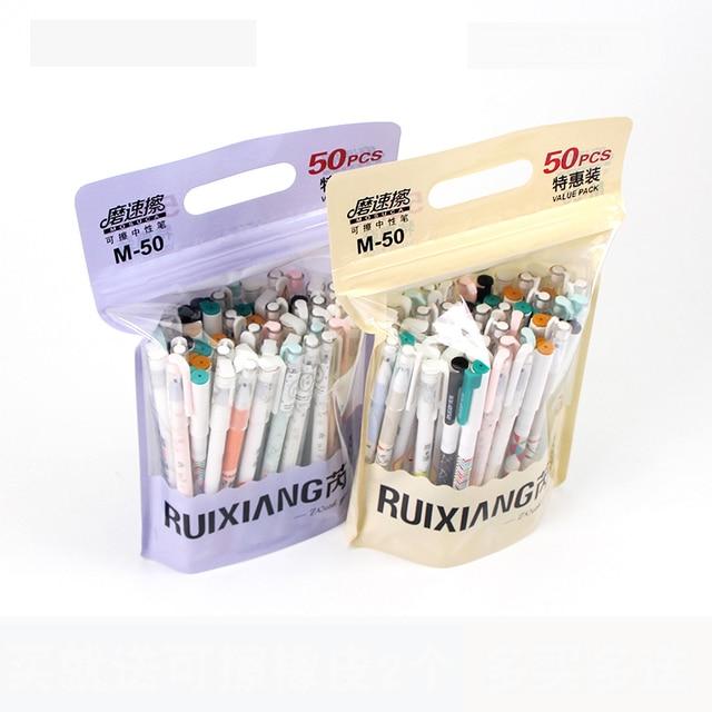 50 шт./пакет, стираемая гелевая ручка, корейские кавайные канцелярские принадлежности, 0,5 мм, синяя гелевая чернильная ручка для школьников, оптовая продажа, Ruixiang M 50