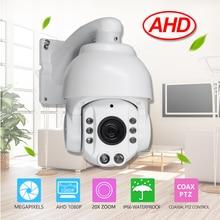 """De Seguridad CCTV cámara Al Aire Libre IP66 Domo 4 """"TAMAÑO MINI AHD PTZ Cámara de Vigilancia 1080 P 2.0MP 20X de ZOOM de Enfoque Automático Pan/Tilt IR-CUT"""