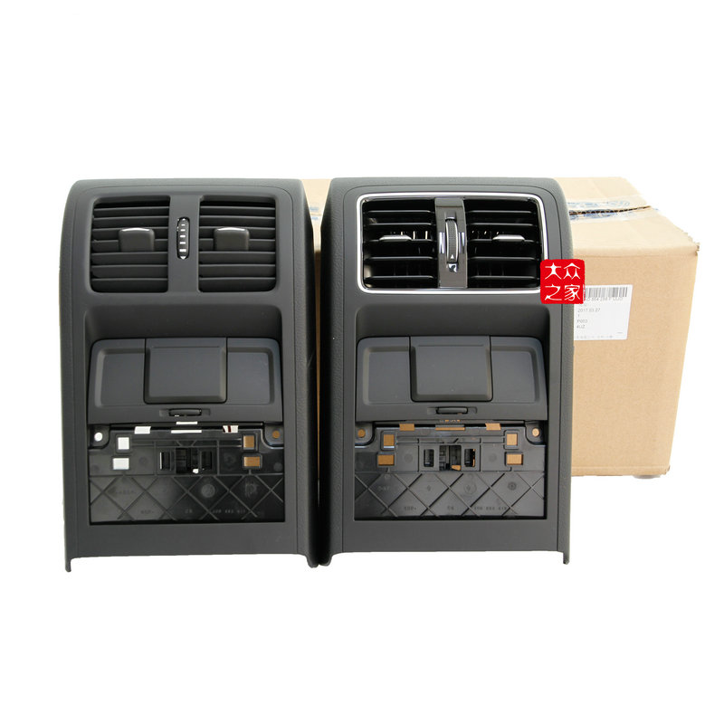 Apply to Passat B6 CC Central passage of the armrest box Tuyere assembly Cigarette holder seat