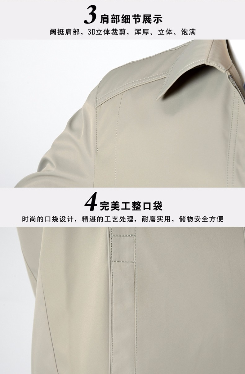 Middle Aged Men Casual Lightweight Jackets Beige Blue Coat For Mans Autumn Spring Turn Down Collar Jacket Father Garment (9)
