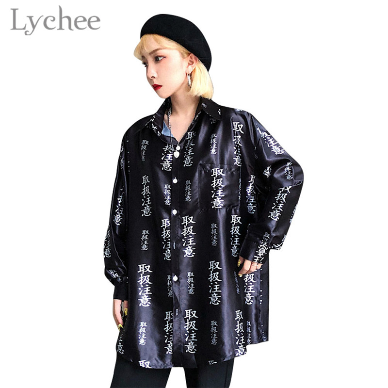 Lychee Trendy Faux Silk Chinese Print Women   Blouse     Shirt   Turn Down Collar Casual Loose Long Sleeve Female   Blouse   Tops