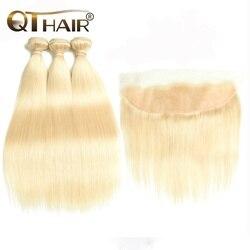 QThair Малайзия прямые 613 блонд 3 пряди с кружевом фронтальная 100% натуральные кудрявые пучки волос пряди с фронтальной для не Реми