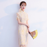 Embroidery Floral Elegant Ladies Chinese Style Cheongsam Plus Size XXXL Mandarin Collar Qipao Sexy Lace Prom Party Dress Gown