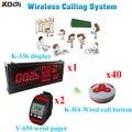 Sistema de paginação sem fio no tempo de entrega ordem Taker eletrônico Restauration ( 1 exibição 2 relógio de pulso 40 botão de chamada )