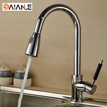 Kitchen Faucet Modern Copper Single Handle Single Hole Pull Out Spray , Brushed Nickel Pull Down Kitchen Sink Faucets