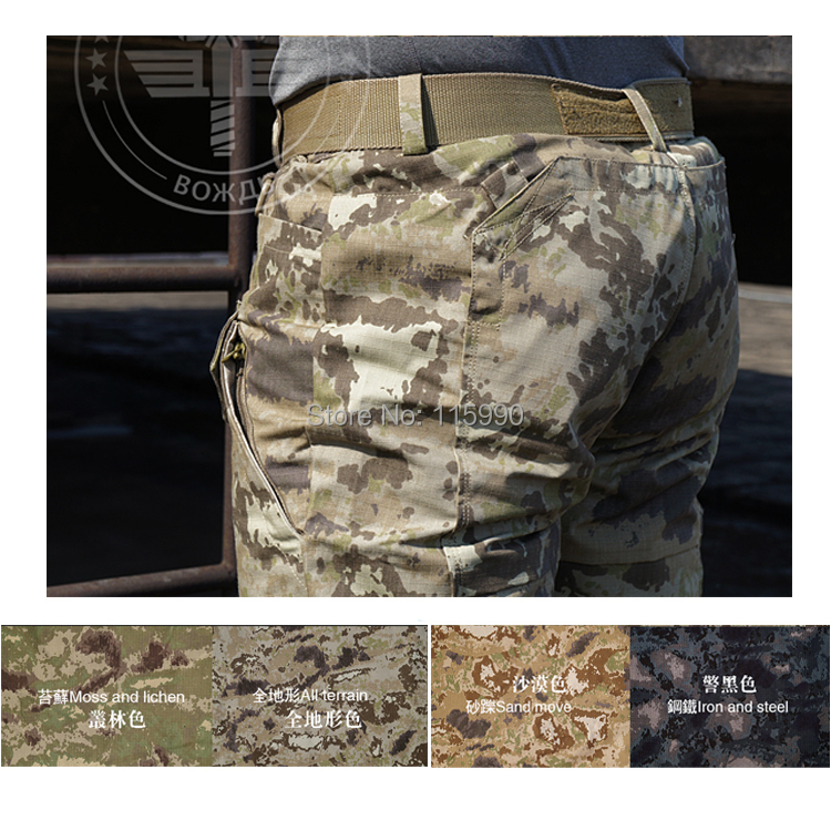 All Terrain Outdoor Camo Creeper Duty Pants/ Camo Tactical Outdoor Trousers /  Camo Tactical Pants