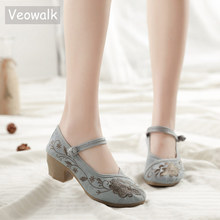 Buy chinese embroidered heels shoes and get free shipping on AliExpress.com 17e4a81e2862