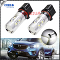 2pcs Error Free Canbus High Power White P13W PSX26W 50W CRE'E LED Bulbs For car Mazda CX-5 Daytime Running Lights