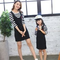 Cotton Family Set Fake 2PCS Striped Mother Daughter Dresses Mom and Daughter Dress Family Clothing Matching Dress Clothes WH8